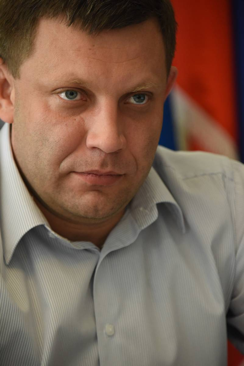 Nie żyje lider tzw. Donieckiej Republiki Ludowej – czytaj w Ekspresie Ukraińskim