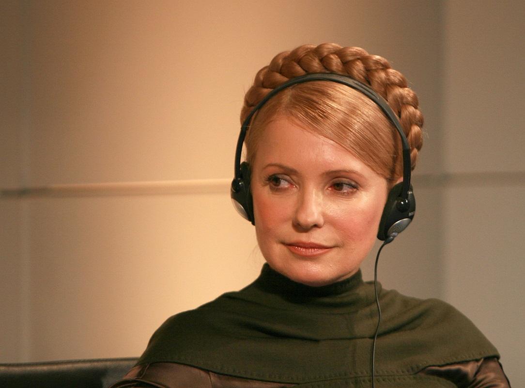 Nowy Kurs Tymoszenko