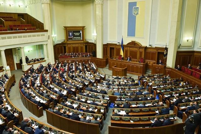 Parlament Europejski i Kongres USA przyjęły rezolucje dot. Ukrainy