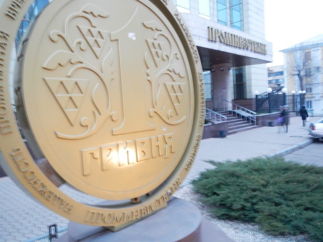 Jak reagują rynki, a jak internauci na wynik ukraińskich wyborów?