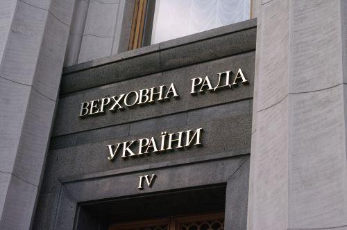 Kto wystartuje w wyborach do ukraińskiego parlamentu? Znamy główne nazwiska.
