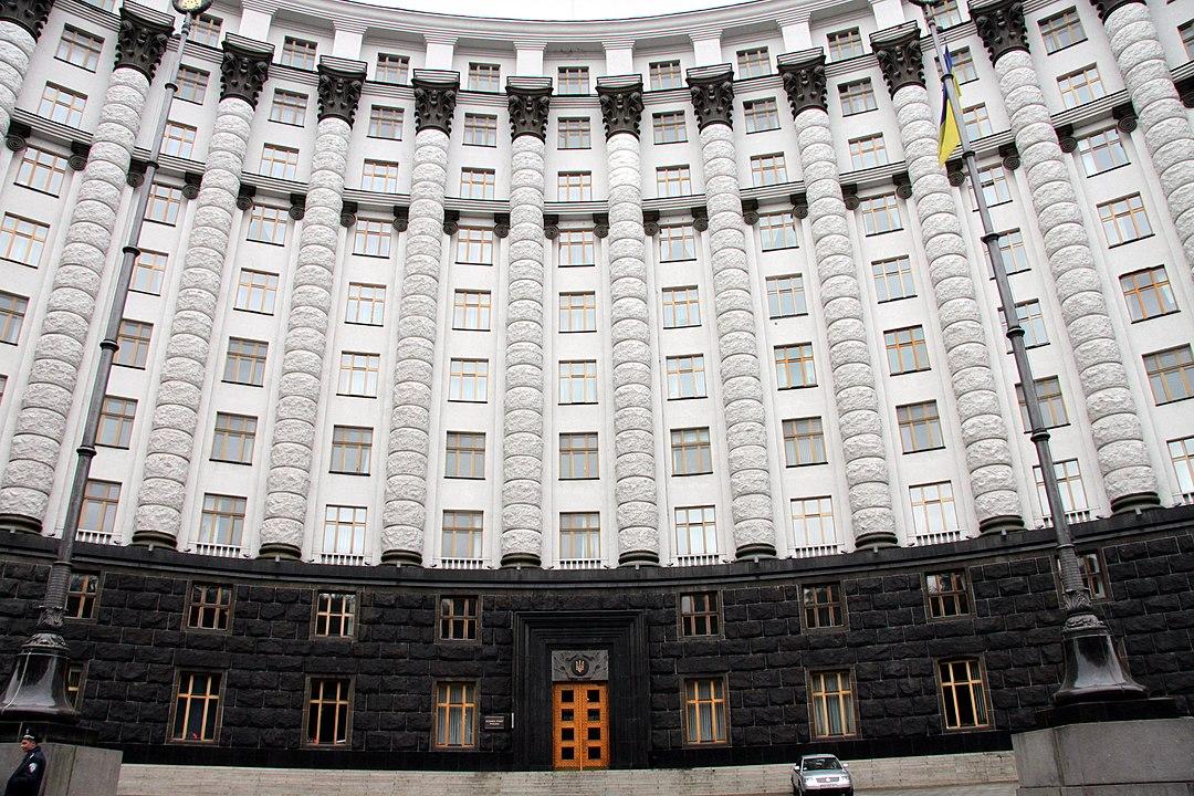 Kto zostanie nowym premierem Ukrainy?